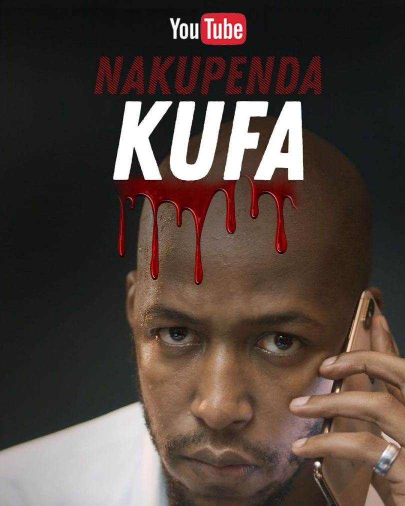 VIDEO DOWNLOAD Idris Sultan - Mpenzi wako ana mpenzi mwingine