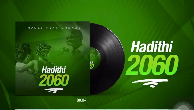 DOWNLOAD MP3 Madee Ft Chonge – 2060