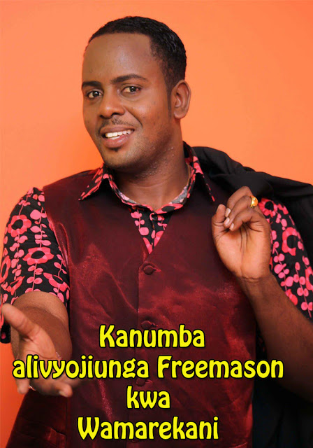 Kanumba Alivyojiunga Freemason