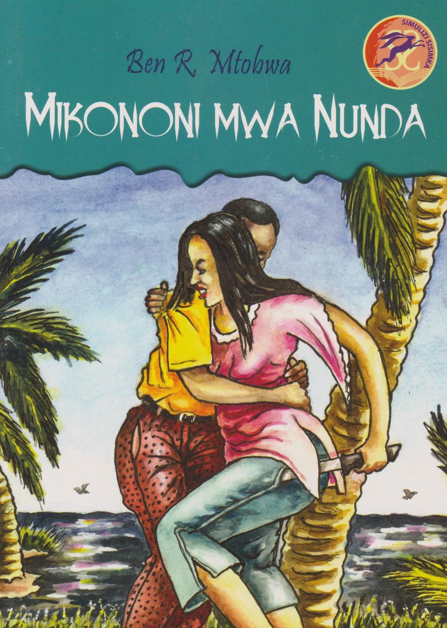 SIMULIZI Mikononi Mwa Nunda – EP03