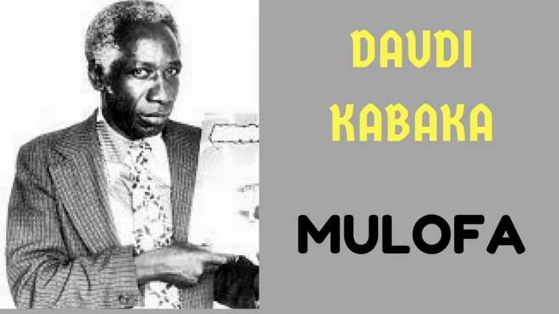 DOWNLOAD MP3 Daudi Kabaka - Mlofa Mmoja