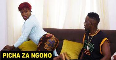 DOWNLOAD COMEDY Joti - Picha za Ngono