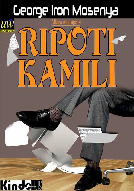SIMULIZI Ripoti Kamili Sehemu ya Nne Mp3 Download