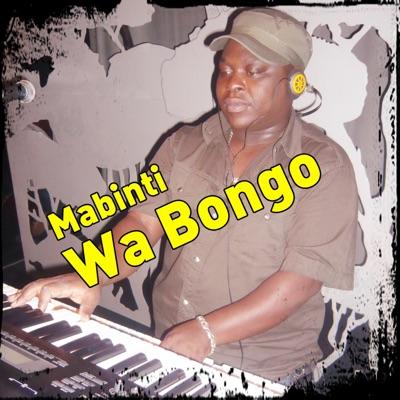 MP3 DOWNLOAD Bizman - Mademu wa Bongo