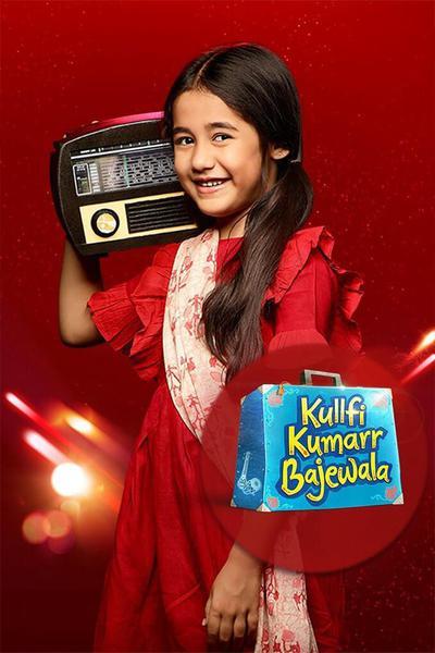MP3 DOWNLOAD Kullfi Kumarr Bajewala - The Pet Bechara