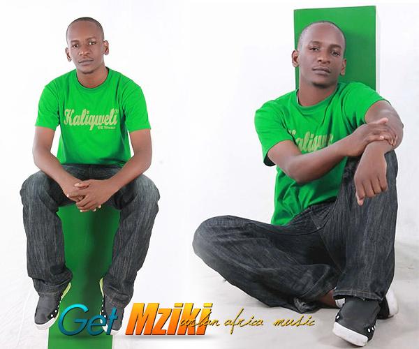 MP3 DOWNLOAD Noorah - Lugha Gongana